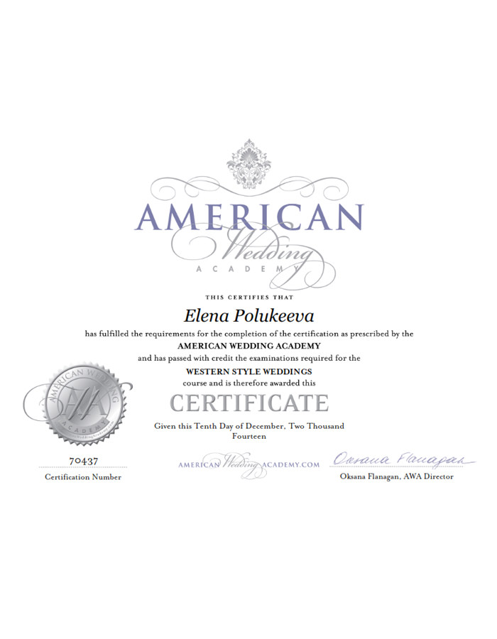Сертификат «American Wedding Academy»
